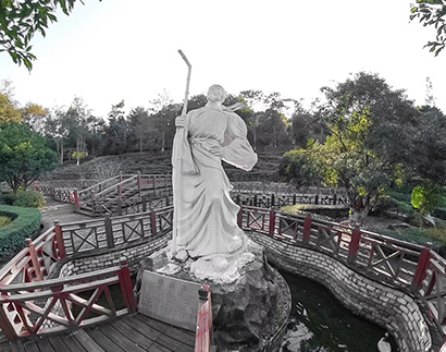 徐霞客广场